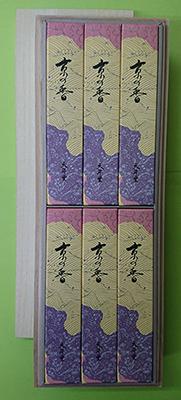 「京の香」桐箱入