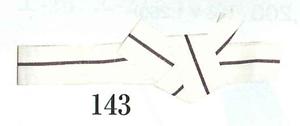 袢天帯(軽装仕立)