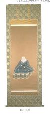親鸞聖人御絵像