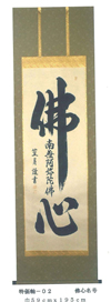 20040