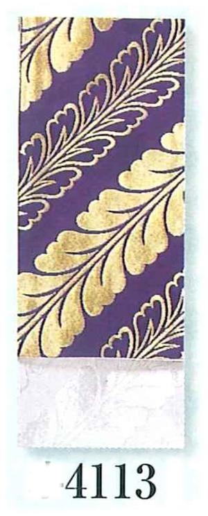 男物別織 仕立帯