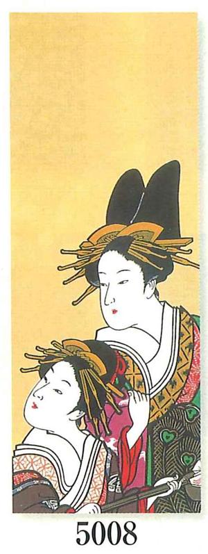 趣味の浮世絵手拭(寿曽我の対面)