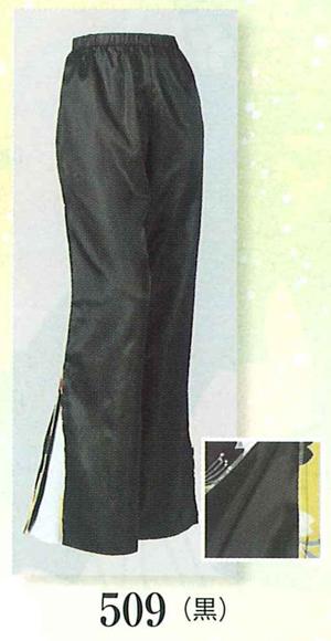 パンツ(黒)