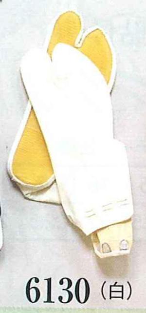 ゴム底つき足袋(白)