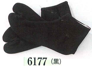 ナイロンジャージ足袋(黒)