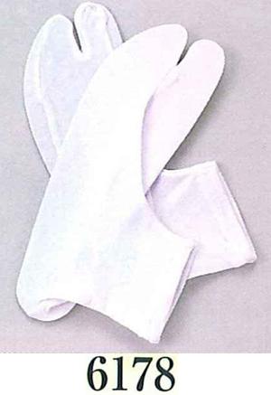 足袋カバー