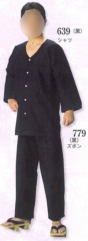 本ダボシャツ(黒)