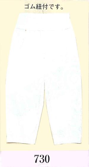 腹当付ダボズボン(ウエストゴムタイプ)