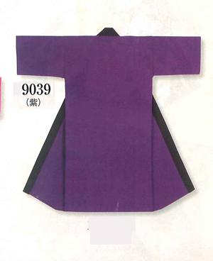 無地長袢天(紫)