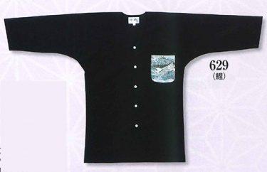 ワンポイント黒鯉口シャツ(鯉)