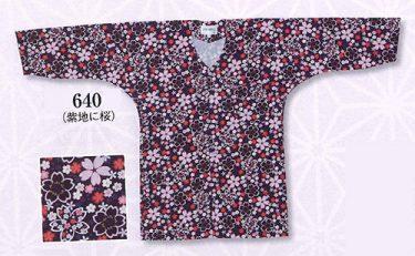 鯉口シャツ(紫地に桜)