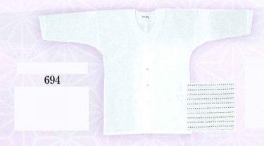 綿絽鯉口シャツ