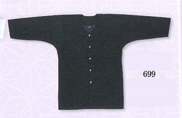 シャンタン黒鯉口シャツ