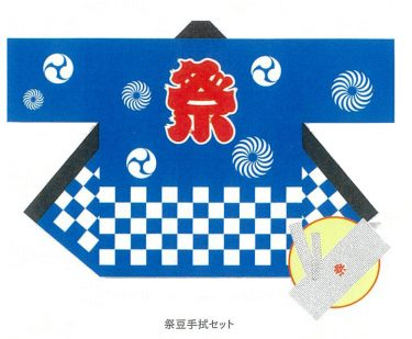 祭ハッピ(大人用  LL)