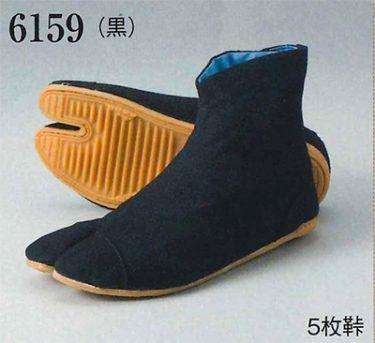 エアー足袋フィット(黒)